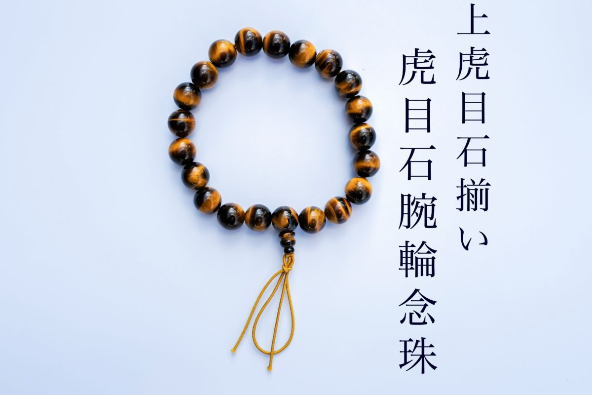 jyuzutorame001