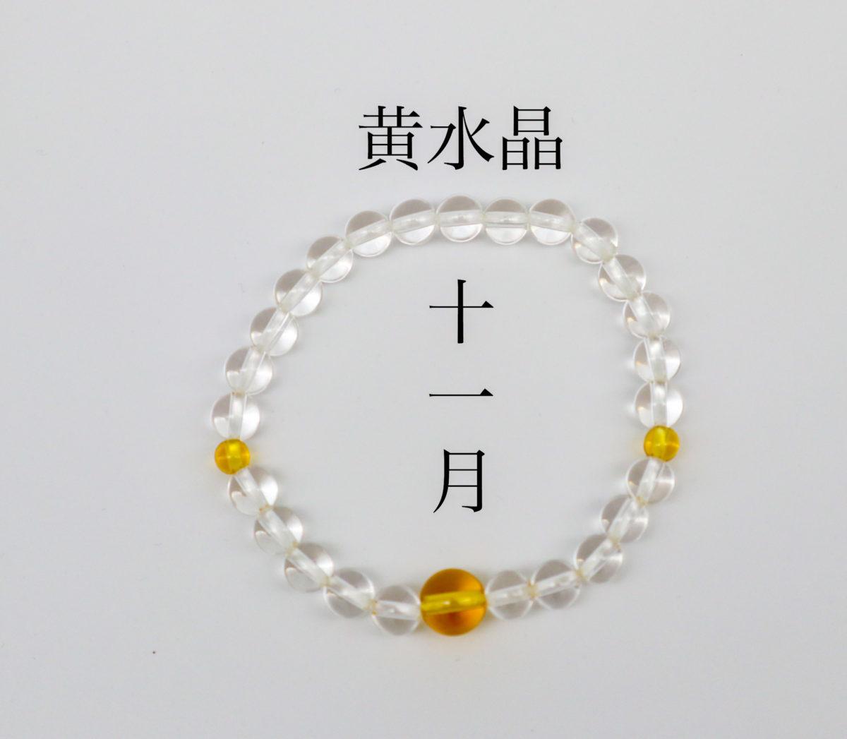 jitanjyouseki11