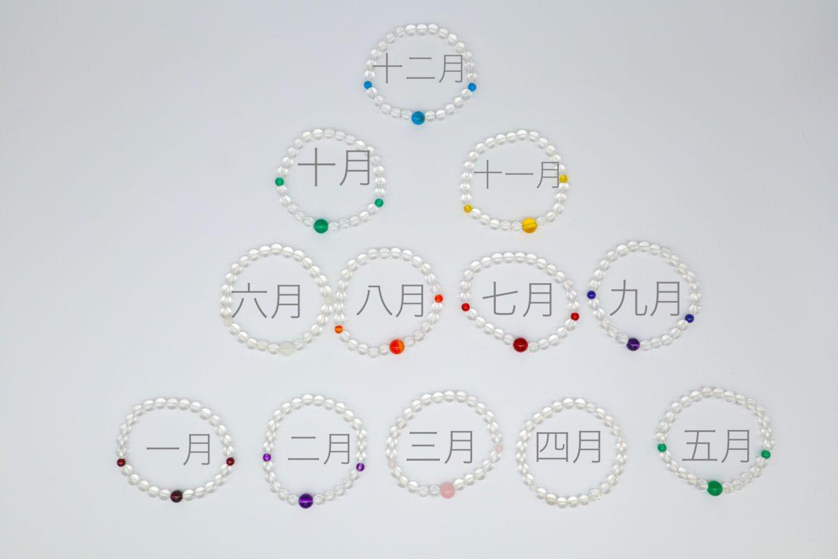 jitanjyouseki12