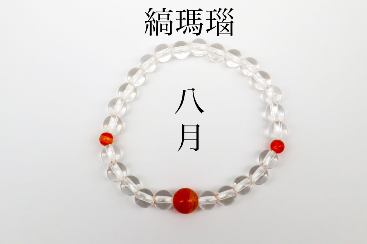 jitanjyouseki8