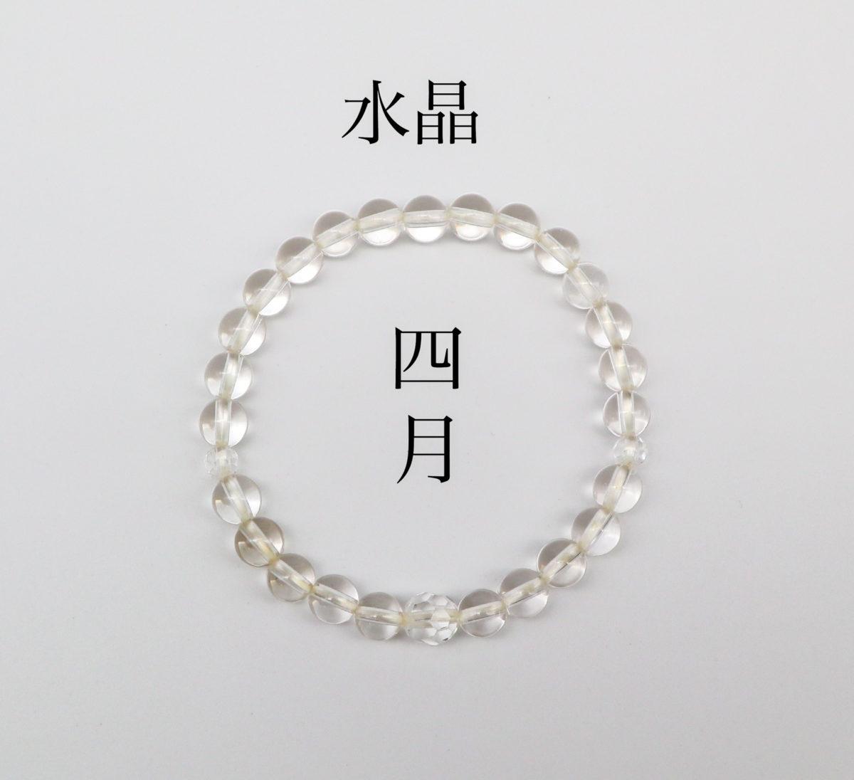 jitanjyoseki4
