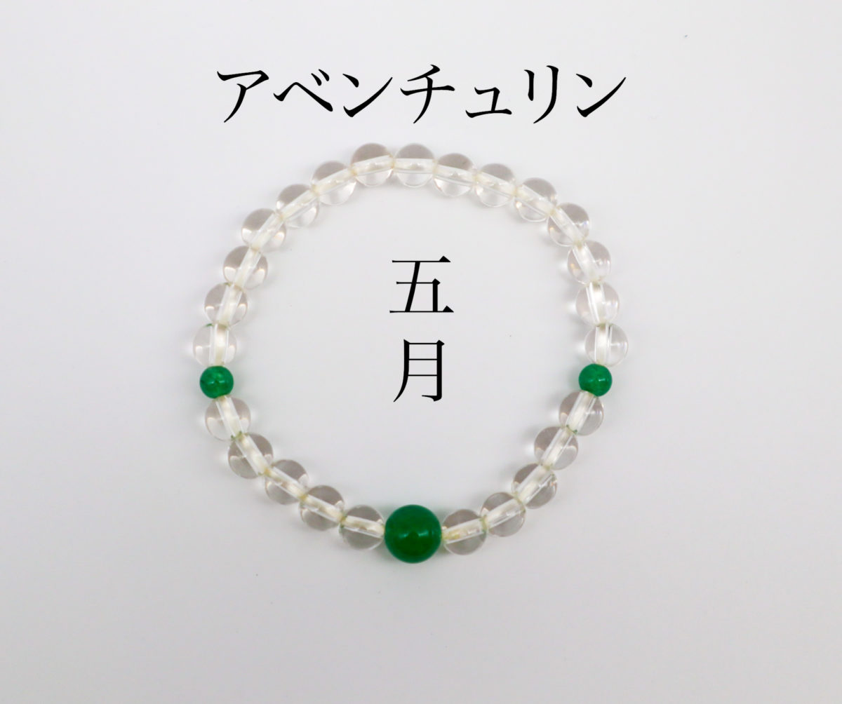 jitanjyouseki5