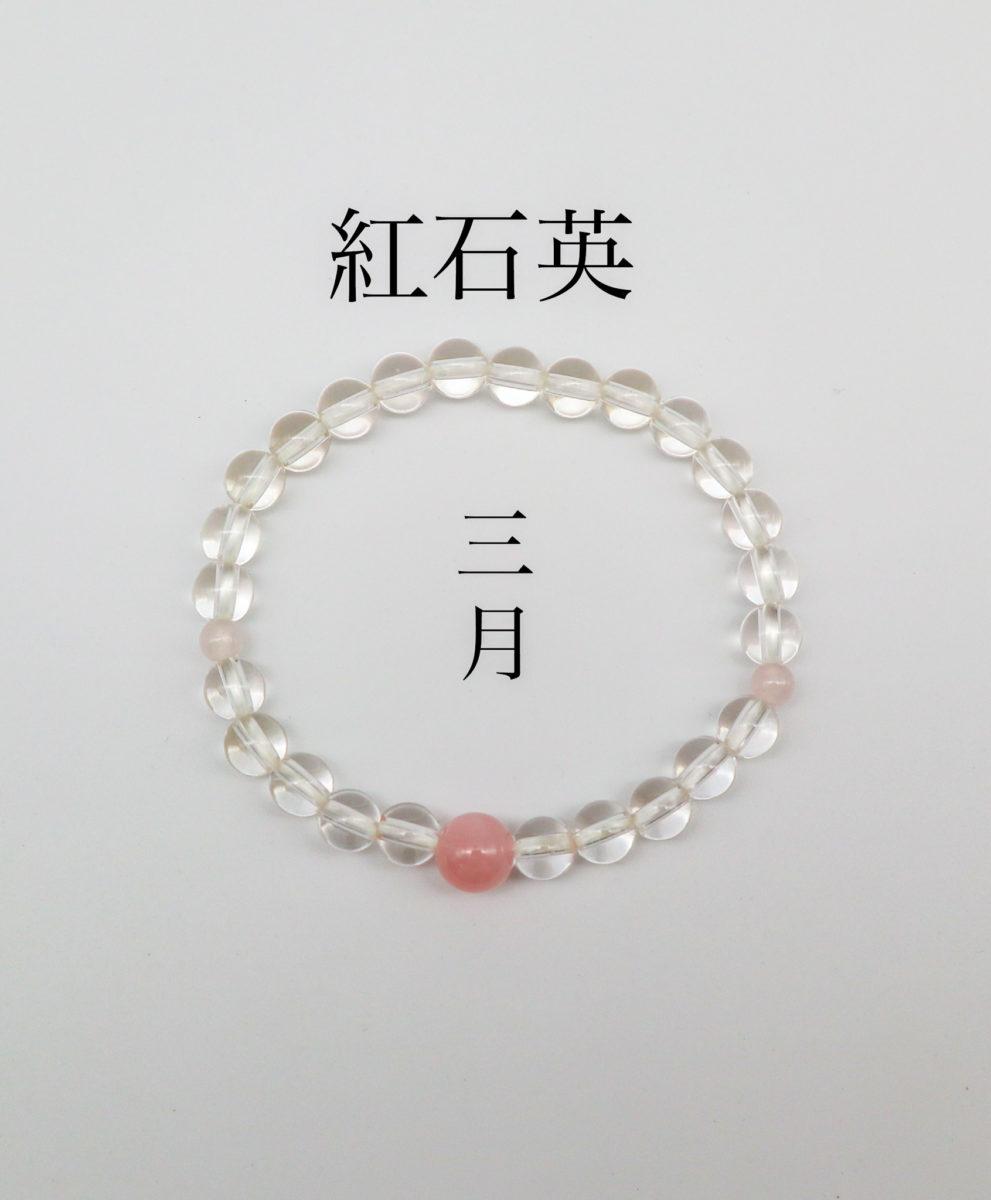 jitanjyouseki3