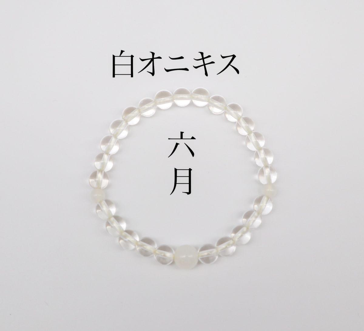 jitanjyouseki6
