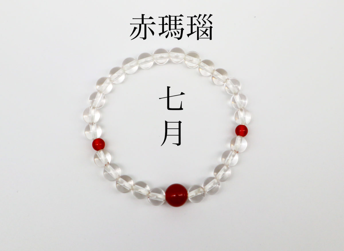 jitanjyouseki7