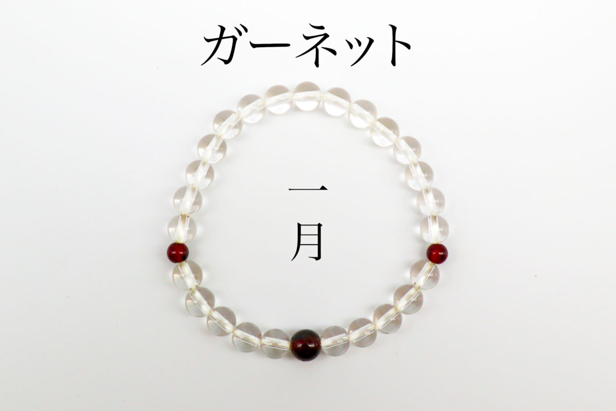 jitanjyouseki1