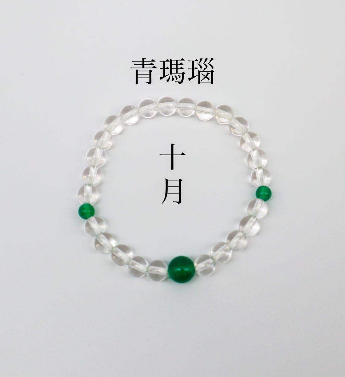 jitanjyouseki10