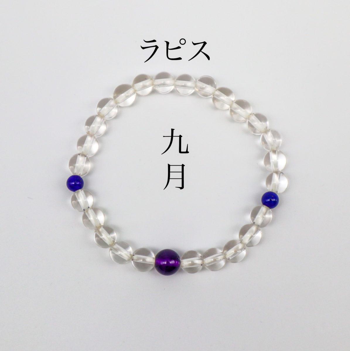 jitanjyouseki9