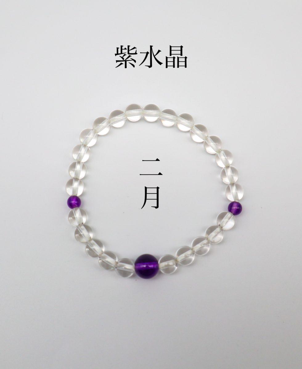 jitanjyouseki2